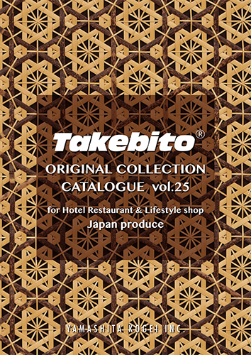 Takebito vol25